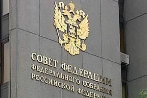 В Совете Федерации обсудили развитие кормопроизводства в России