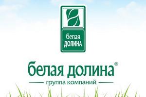 """""""Белая Долина"""" реконструировала мясное производство"""