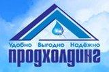 "ООО ТД ""ПРОДХОЛДИНГ"""