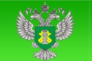 Россельхознадзор с 9 июня запретил ввоз продукции еще с двух предприятий Беларуси