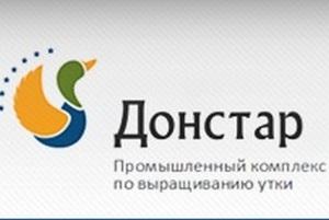 «Донстар» увеличил поставки утиных субпродуктов в Китай