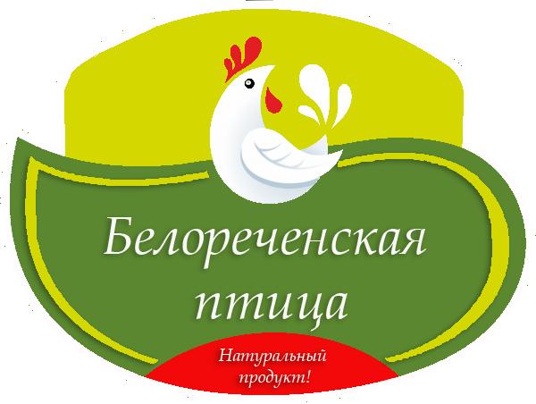 Белореченская птица