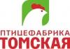 Томская птицефабрика