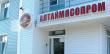 Аукцион по продаже ООО «Алтаймясопром» отложен из-за ареста имущества