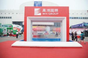 В Пекине прошла 12-я Китайская международная мясная промышленная выставка CIMIE 2014