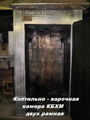 Термокамера коптильно-варочная