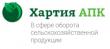 «Мираторг» принял решение о присоединении к Хартии в сфере оборота сельскохозяйственной продукции