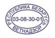 В Брянскую область не пустили 17 тонн говядины из Беларуси