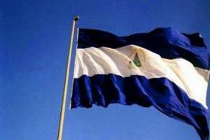 Россия выразила заинтересованность сельхозпродукцией Никарагуа