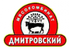 Дмитровский мясокомбинат