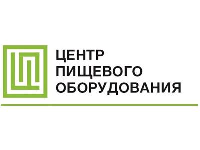 ООО «ЦЕНТР ПИЩЕВОГО ОБОРУДОВАНИЯ»