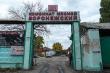 Акционерам предложили ликвидировать мясокомбинат «Воронежский»