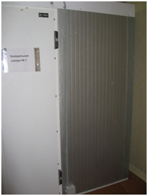 Холодильная камера (хранение) 24,15 м3
