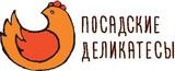 """ООО""""ТПК""""Посадские деликатесы"""""""