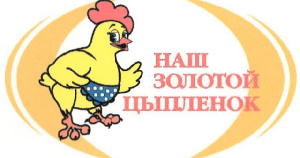 Птицефабрику «Уральский бройлер» вновь не удалось продать с аукциона