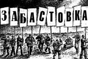 На Пермском Свинокомплексе началась забастовка в связи с невыплатой заработной платы
