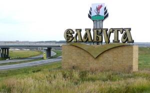 Администрация Елабуги намерена открыть индустриальный парк для производителей продуктов питания