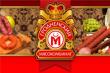 Гродненский мясокомбинат: теперь и международное признание