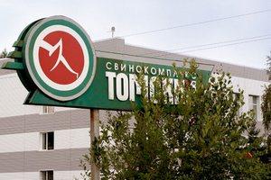 Производство на свинокомплексе «Томский» полностью остановлено в целях реконструкции