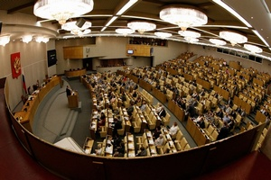 В Госдуму внесен проект, упрощающий передачу с/х участков в собственность