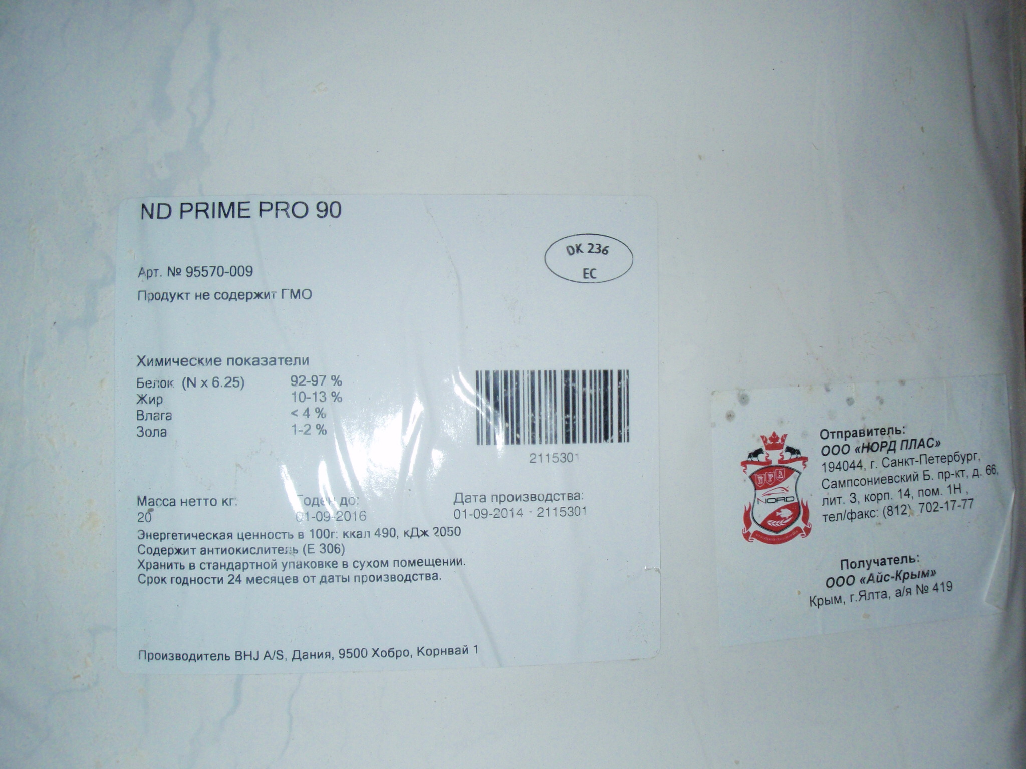 Текстурированный соевый белок ОПТТЕМА М03