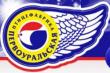 Объединение Свердловской и Первоуральской птицефабрик вновь откладывается