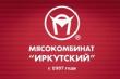 Мясокомбинат «Иркутский» требуют признать банкротом