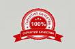 Производителей пищевой продукции на Чукотке приглашают к участию в конкурсе «Гарантия качества-2020»