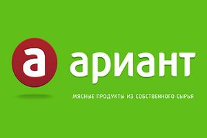 Мясной холдинг «Ариант» намерен в 2016 году открыть 50 торговых точек в Новосибирске