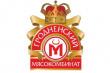 Россельхознадзор отменил ограничения на ввоз в Россию продукции «Гродненского мясокомбината»