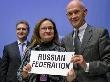 Подписан протокол о присоединении России к ВТО