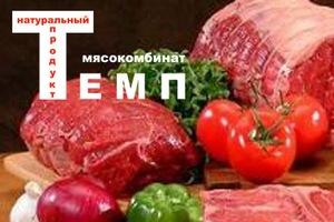 УФАС выиграло спор с Верещагинским мясокомбинатом