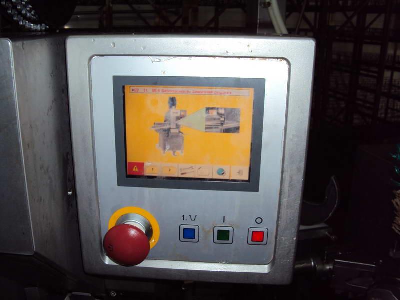Клипсатор автоматический