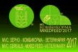 31 января в Москве откроется международная специализированная торгово-промышленная выставка «MVC:Зерно-Комбикорма-Ветеринария»