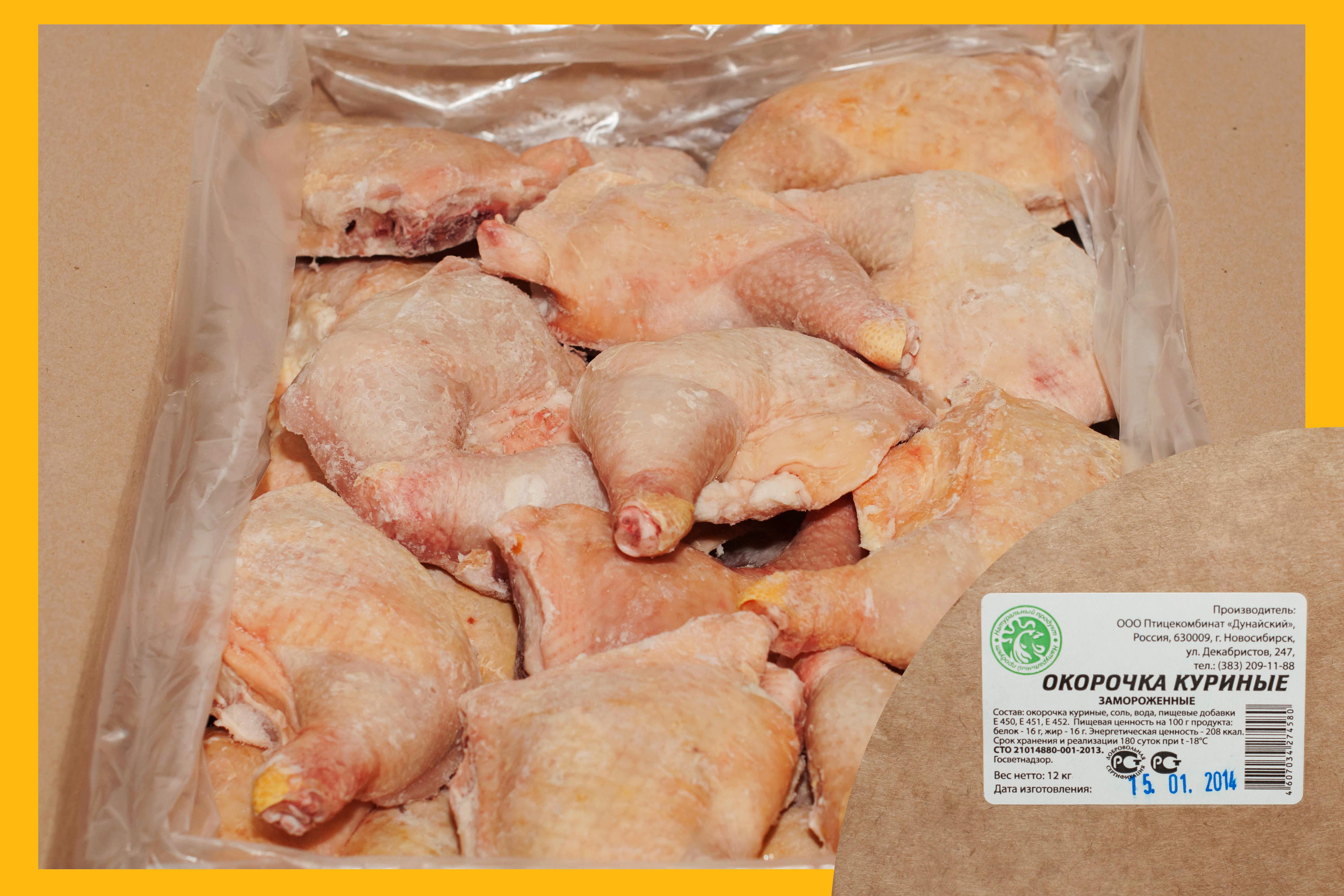 Мясо Птицы (Разделка) Фарш ММО