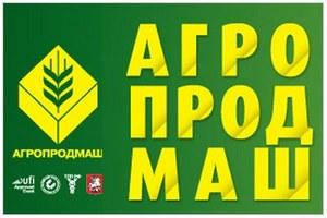 Агропродмаш-2015: Cостоялось Второе всероссийское совещание руководителей мясоперерабатывающих предприятий