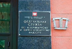 """Мясокомбинат """"Альмак"""" оштрафован за несоблюдение ветеринарного законодательства"""