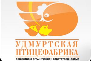 Работники Удмуртской птицефабрики устроили конкурс видеопоздравлений