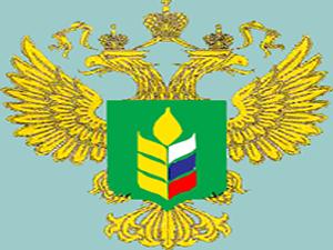 Российская продукция животноводства отправится в Лаос