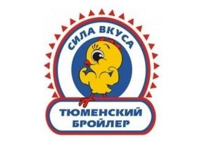 «Тюменский бройлер» вошёл в международный клуб птицеводов «Ross 140»