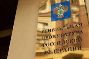 Генпрокуратура обнаружила ограничение прав аграриев