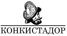 """ООО """"КОНКИСТАДОР"""""""