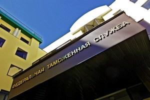 ФТС России: санкционные товары запрещено продавать через интернет