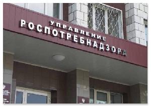 """Роспотребнадзор: иск на """"Ашан"""" подан по итогам плановых проверок"""
