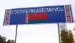 Россельхознадзор назвал компании, участвующие в «серых» поставках из Белоруссии в Казахстан и Киргизию