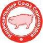 Национальный союз свиноводов РФ о размере квот на импорт мяса птицы и свинины в 2012 году.