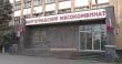 Активы волгоградского ООО «Царь-продукт» выставлены на торги