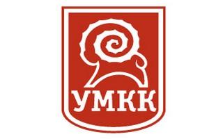 АО «УМКК» начинает выпуск продукции категории «Халяль»