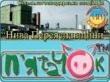 """Украина: ЕБРР рассматривает возможность предоставления свиноводческой компании """"Нива Переяславщины"""" кредита до $30 млн"""