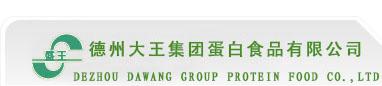 Qingdao George Tasman Trade Co., Ltd. Dawang Group